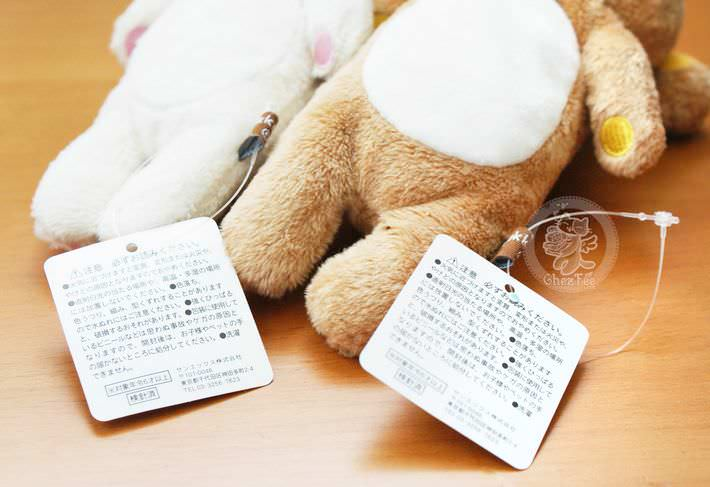 boutique kawaii shop cute chezfee com peluche sanx authentique rilakkuma korilakkuma allonge3