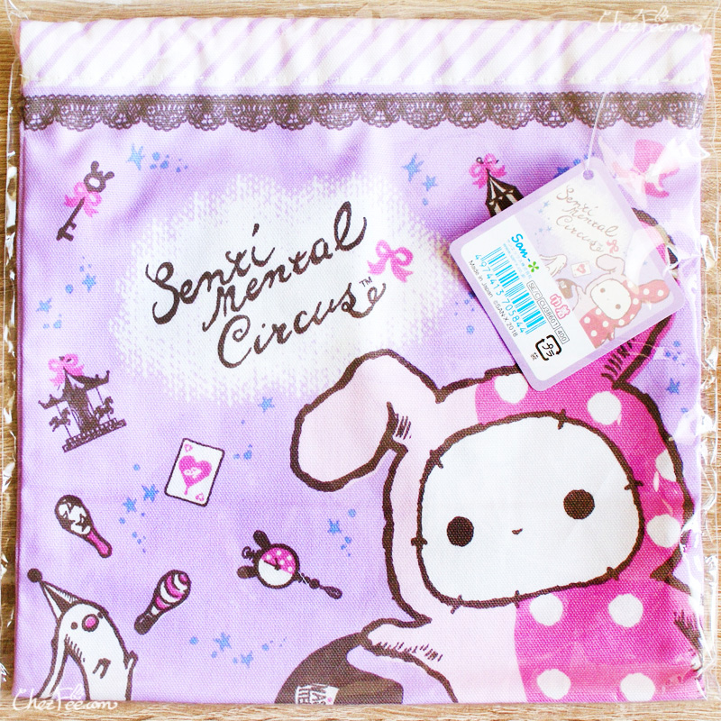 boutique kawaii shop chezfee japan pochon coton sac vrac sanx sentimental circus 2