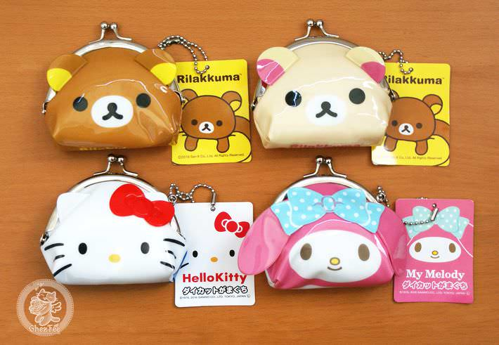 boutique kawaii shop cute box chezfee porte monnaie sanx sanrio rilakkuma hellokitty1