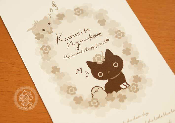 boutique kawaii shop papeterie chezfee com sticker autocollant mignon kutusita nyanko printemps6