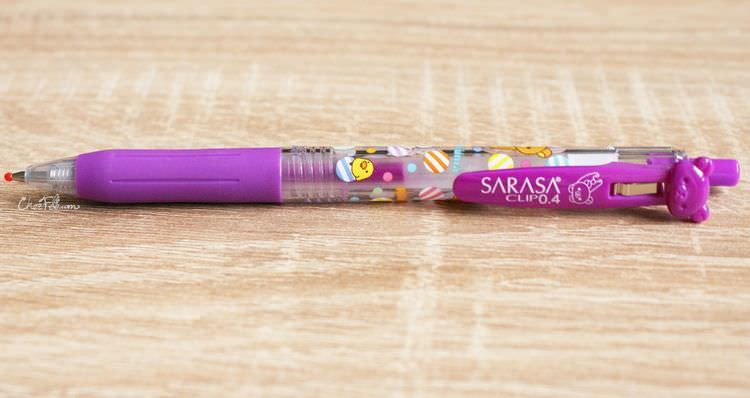 boutique papeterie kawaii shop chezfee stylo couleur color gel pen sanx officiel rilakkuma violet 2