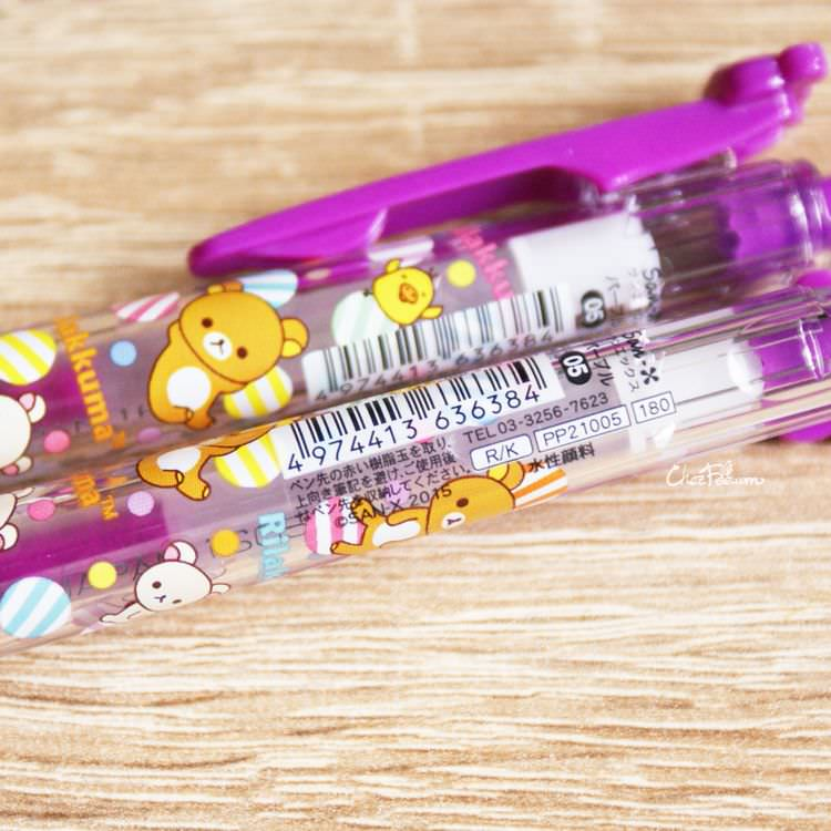 boutique papeterie kawaii shop chezfee stylo couleur color gel pen sanx officiel rilakkuma violet 3