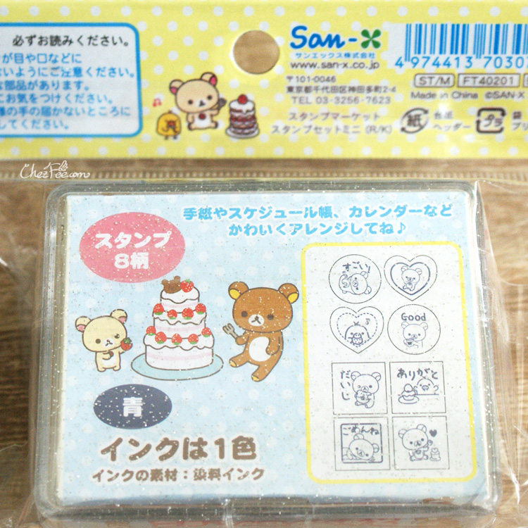 boutique kawaii shop france sanx rilakkuma tampon stamp gateaux 5