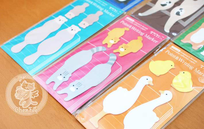 sticky-note-kawaii-animal-parents-bebes-mignon-magasin-papeterie-chezfee4