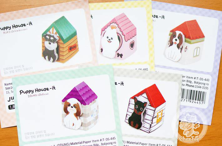 papeterie-sticky-note-mignon-kawaii-chien-puppy-house-maison-boutique-chezfee-com03