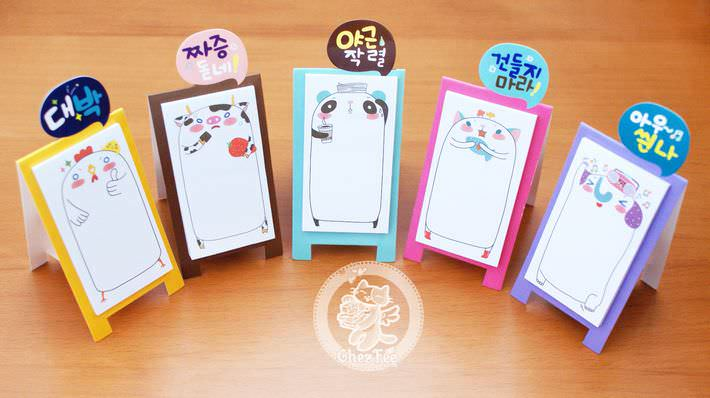 sticky-note-kawaii-animal-mignon-debout-magasin-papeterie-chezfee4