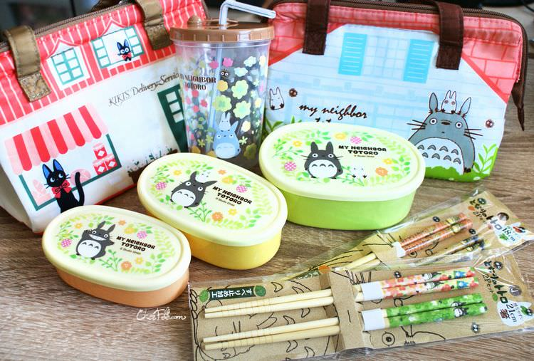boutique kawaii shop chezfee ghibli officiel bento japonais totoro jiji 1