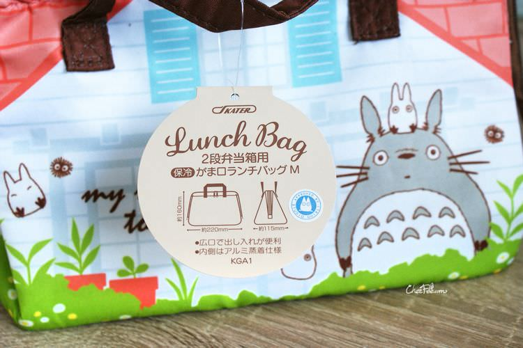 boutique kawaii shop chezfee ghibli officiel japonais bento sac totoro 4