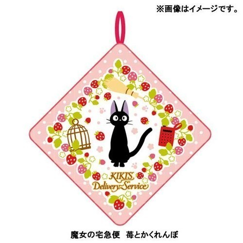 boutique kawaii shop france chezfee studio ghibli officiel serviette cuisine jiji chat noir 1