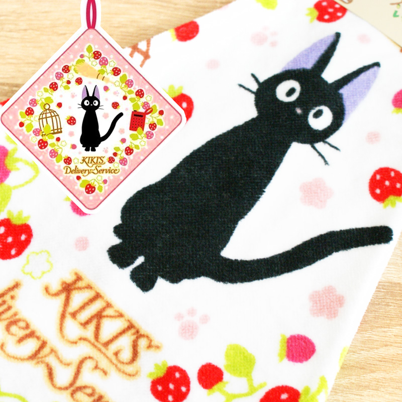 boutique kawaii shop france chezfee studio ghibli officiel serviette cuisine jiji chat noir 2