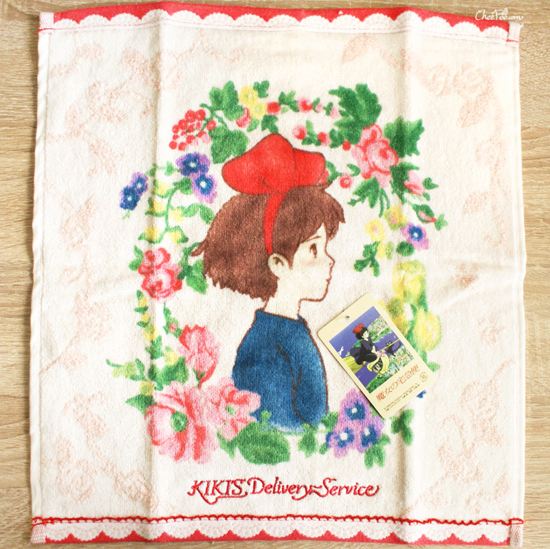 boutique kawaii shop france chezfee studio ghibli officiel serviette cuisine kiki sorciere 1
