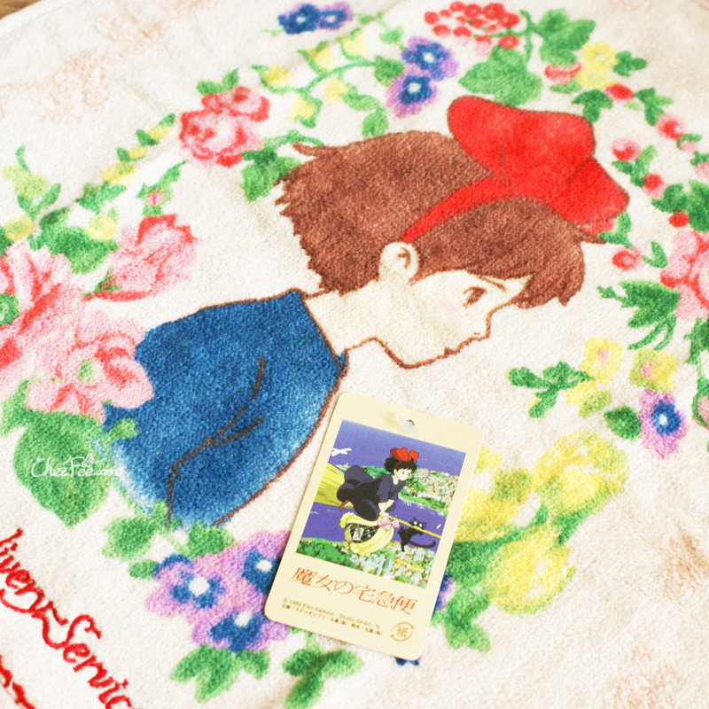 boutique kawaii shop france chezfee studio ghibli officiel serviette cuisine kiki sorciere 2