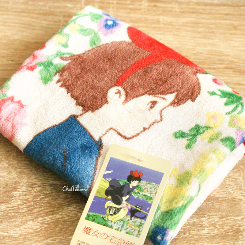boutique kawaii shop france chezfee studio ghibli officiel serviette cuisine kiki sorciere 4