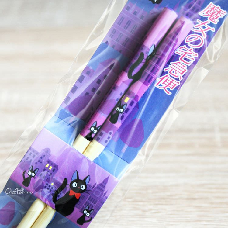 boutique kawaii shop france lille chezfee cuisine japaonaise baguette chopsticks japanese studio ghibli jiji chat violet 1
