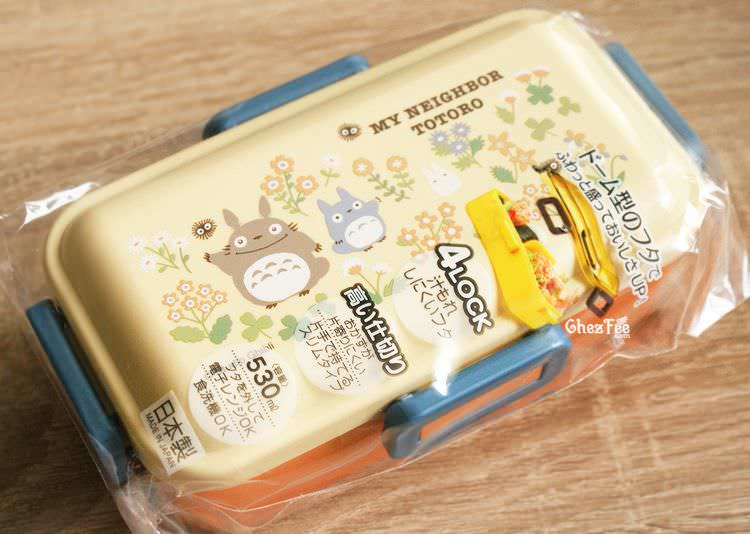 boutique kawaii shop france chezfee bento boite lunchbox totoro studio ghibli officiel long 4