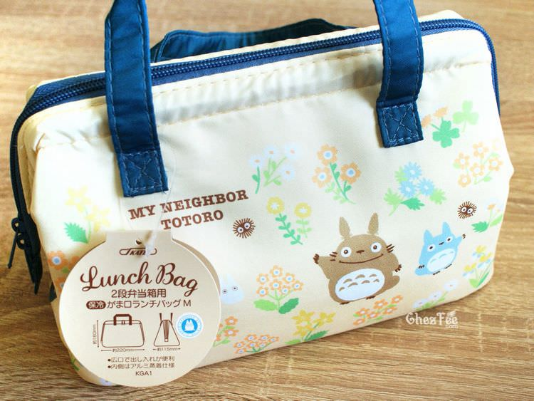 boutique kawaii shop france chezfee gamaguchi sac bento studio ghibli officiel totoro 4