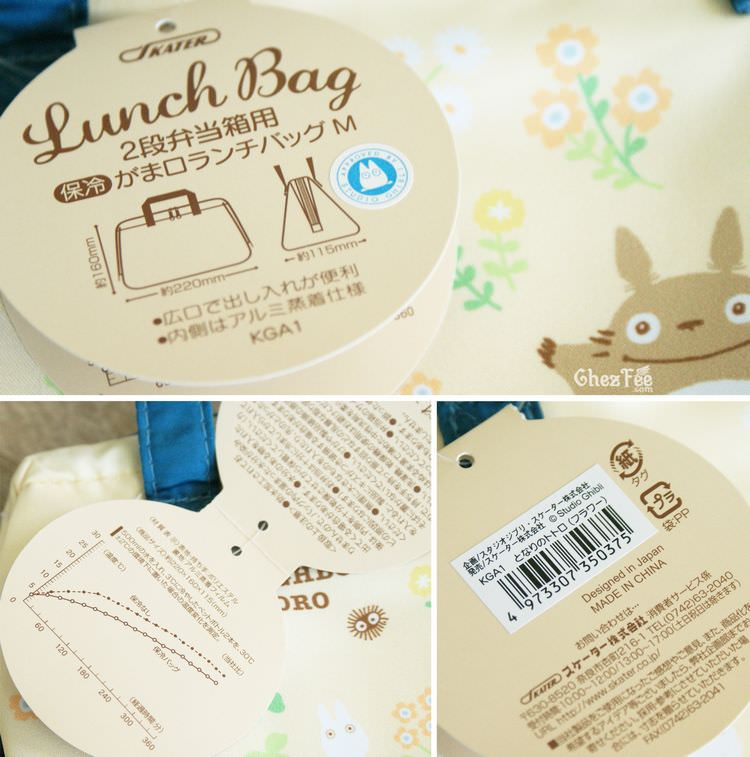 boutique kawaii shop france chezfee gamaguchi sac bento studio ghibli officiel totoro 8