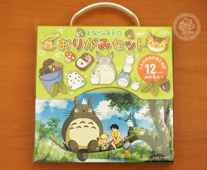 totoro ghibli officiel authentique boutique kawaii shop france chezfee com papier washi origami1