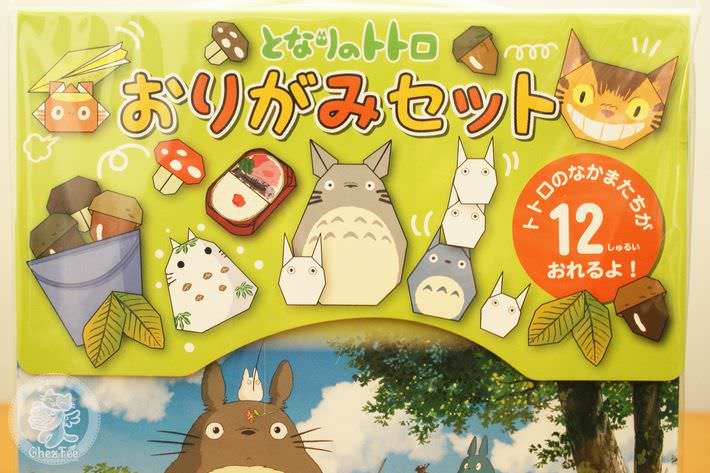 totoro ghibli officiel authentique boutique kawaii shop france chezfee com papier washi origami7