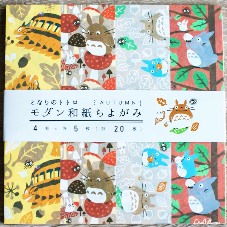 boutique kawaii shop chezfee papier washi loisir studio ghibli officiel authentique totoro automne 1