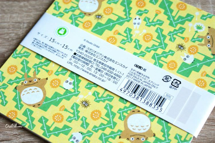 boutique kawaii shop chezfee papier washi loisir studio ghibli officiel authentique totoro printemps 2