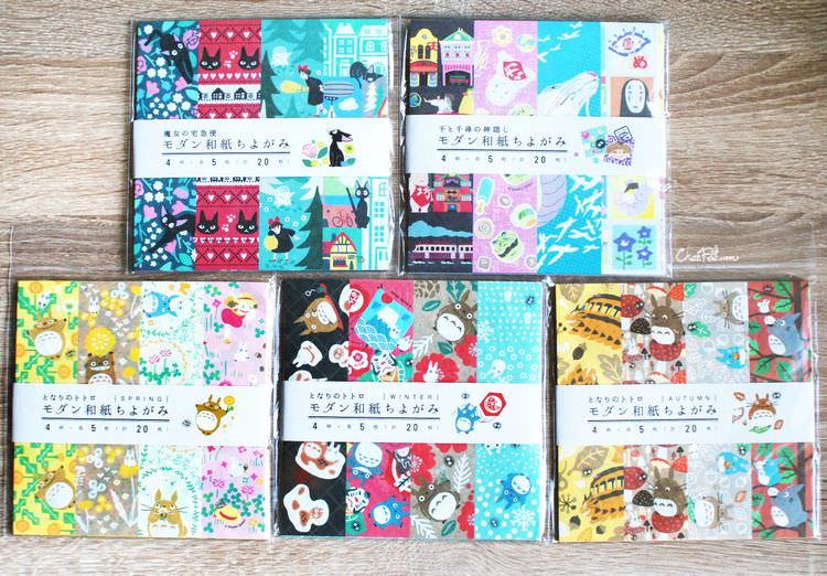 boutique kawaii shop chezfee papier washi loisir studio ghibli officiel authentique 1