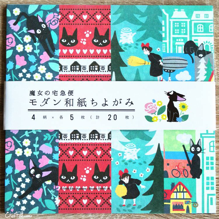 boutique kawaii shop chezfee papier washi loisir studio ghibli officiel authentique kiki sorciere jiji chat noir 1
