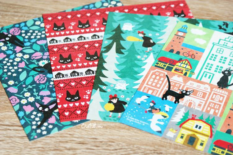 boutique kawaii shop chezfee papier washi loisir studio ghibli officiel authentique kiki sorciere jiji chat noir 3