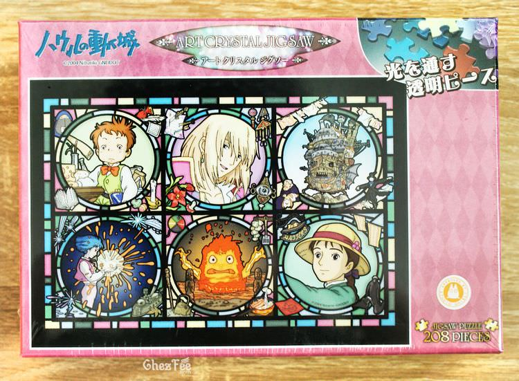 boutique kawaii shop chezfee studio ghibli officiel puzzle crystal chateau ambulant hauru 1