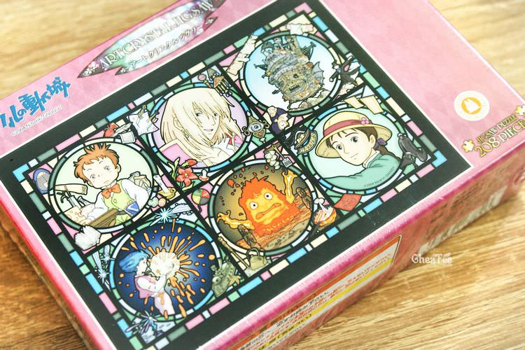 boutique kawaii shop chezfee studio ghibli officiel puzzle crystal chateau ambulant hauru 4