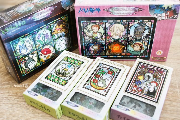 boutique kawaii shop chezfee studio ghibli officiel puzzle crystal chateau ambulant hauru totoro 1