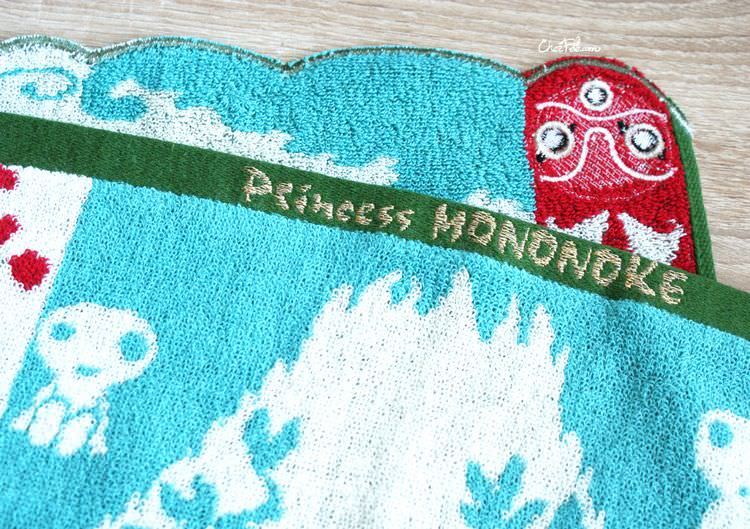 boutique kawaii shop chezfee serviette cotton studio ghibli princesse mononoke officiel 4
