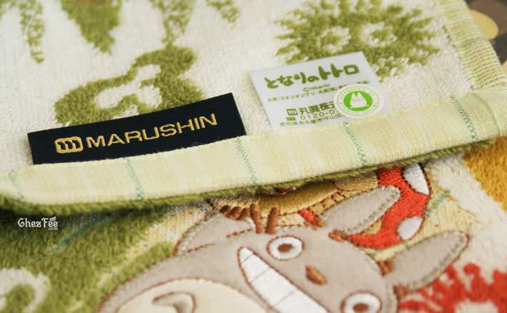 serviette cotton totoro ghibli officiel authentique boutique kawaii shop chezfee champignon 5