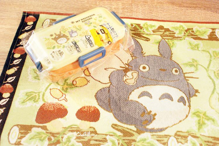 boutique kawaii shop france chezfee sous assiette ghibli officiel totoro foret 5