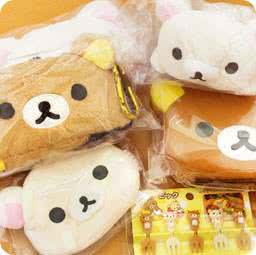 boutique-kawaii-cute-shop-en-ligne-france-lille-chezfee-com-rilakkuma-san-x-authentique