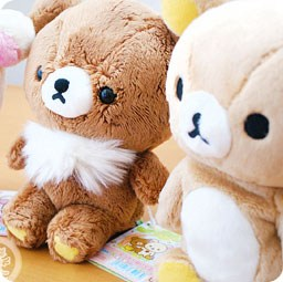 boutique-kawaii-shop-cute-chezfee-rilakkuma-peluche-idee-cadeau-sanx-france-authentique-sous-licence-japonais
