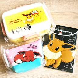boutique-kawaii-shop-france-chezfee-pokemon-licence-pikachu-evoli-idees-cadeaux-japonais-1