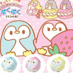 boutique-kawaii-shop-france-lille-chezfee-com-mignon-peluche-japonaise-strap-lolita-macaron-pingouin-gourmand-collection