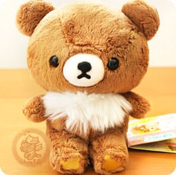 boutique-kawaii-chezfee-sanx-authentique-japaonais-rilakkuma-peluche-plush-koguma