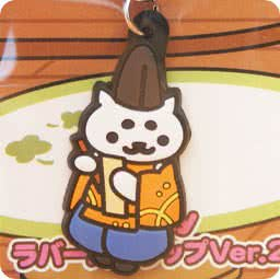 boutique-kawaii-cute-shop-chezfee-com-neko-atsume-cat-chat-strap-multi-usage-maromayu-san