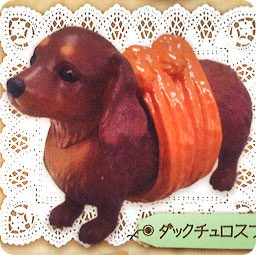 boutique-kawaii-shop-chezfee-com-gachapon-strap-porteclef-inupan-pain-chien-churros-hund