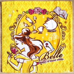 boutique-kawaii-shop-chezfee-disney-japan-belle-bete-serviette-towel-1