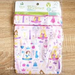 boutique-kawaii-shop-chezfee-disney-japan-papeterie-trousse-pochette-princesses-2