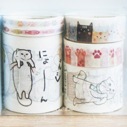boutique-kawaii-shop-chezfee-fourniture-papeterie-washi-masking-tape-chat-lot-18