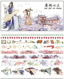boutique-kawaii-shop-chezfee-fourniture-papeterie-washi-masking-tape-chine-ancienne-ancient-china-5