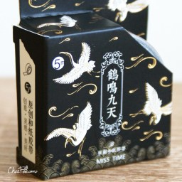 boutique-kawaii-shop-chezfee-fourniture-papeterie-washi-masking-tape-dore-grue-japon-crane-noir-1
