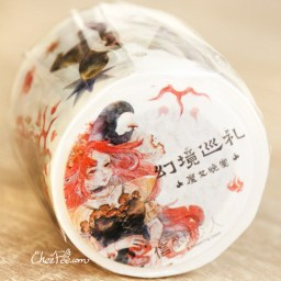 boutique-kawaii-shop-chezfee-fourniture-papeterie-washi-masking-tape-magique-sorcieres-witch-soiree-1