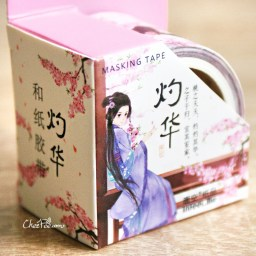 boutique-kawaii-shop-chezfee-fourniture-papeterie-washi-masking-tape-vetement-traditionnel-chinois-hanfu-floraison-1