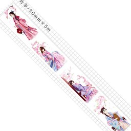boutique-kawaii-shop-chezfee-fourniture-papeterie-washi-masking-tape-vetement-traditionnel-chinois-hanfu-floraison-4