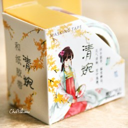 boutique-kawaii-shop-chezfee-fourniture-papeterie-washi-masking-tape-vetement-traditionnel-chinois-hanfu-fraicheur-1